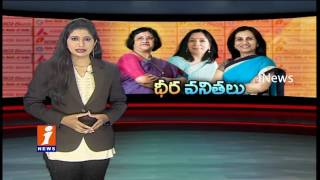 3 Indian Women Leading In Banking Sector   Arundhati, Shikha Sharma And Chanda   Spot Light   iNews