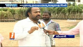 All Set For Haritha Haram 3rd Phase Program On july 12th In Karimnagar | Ground Report | iNews