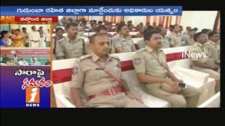 Govt Officials PLans On Nalgonda Turns Gudumba Free District In Telangana | iNews