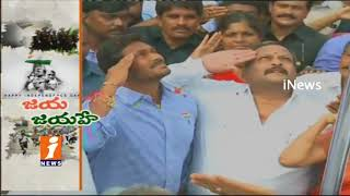 YS Jagan Hoists National Flag at YSRCP Office | 71st Independence Day Celebrations | iNews