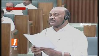 TDP Minister Ayyanna Patrudu Speaks On Budget In AP Assembly Sessions | iNews