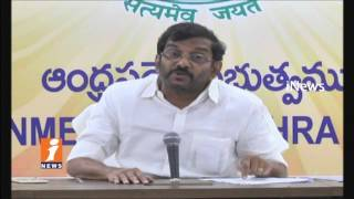 Minister Somireddy Chandramohan Reddy Comments On YS Jagan | Meeting With PM Modi Issues | iNews