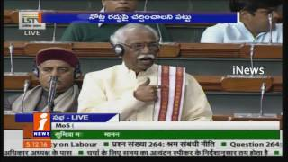 Opposition Parties Demand For Discussion on Notes Ban | Lok Sabha Adjourned | iNews