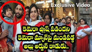 Allu Arjun tirumala visit with family Photos || Latest Tollywood Photo Gallery || RECTV INDIA