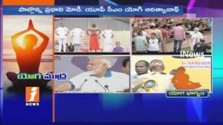 PM Modi and Adityanath Yogi Participated in Mass Yoga | International Yoga Day | Lucknow | iNews