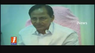 KCR Exercise to Strengthen Party in Telangana | iNews