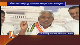 KCR Govt Fail To Spend SC ST Welfare Funds   Jeevan Reddy Questions   iNews