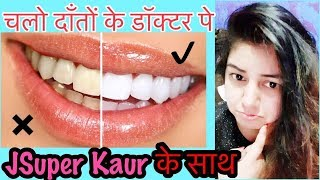 Watch How To Whiten Teeth At Home Proof In Live Video Video