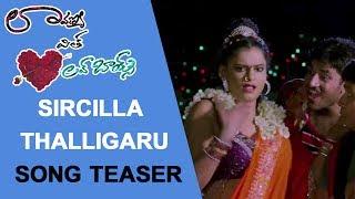 Sircilla Thalligaru Song Teaser Lavanya With Love Boys Songs Pavani, Kiran, Samba, Paramesh
