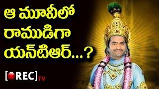 Jr Ntr as Rama in Allu aravind 500 cr Ramayana l latest film news l rectvindia