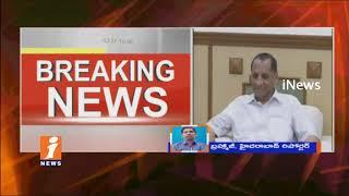 KCR Meeting With Governor Narasimhan | Discuss On PM Modi Tour and Metro Rail Inauguration | iNews