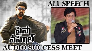 Ali Speech at Paisa Vasool Movie Audio Success Meet Balakrishna, Shriya, Puri Jagannadh