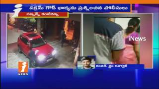 Huge Debts Cause for Vikram Goud Firing? | Suspense Continue after His wife Questioning | iNews