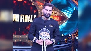 Manveer Gurjar WINNER Of Bigg Boss 10 - GRAND FINALE - Salman Khan