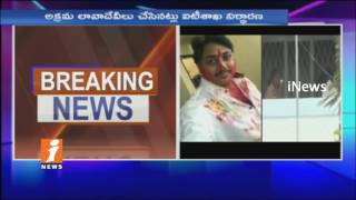 Police Busted More Then 1500 Crores Hawala Racket In Vizag | iNews
