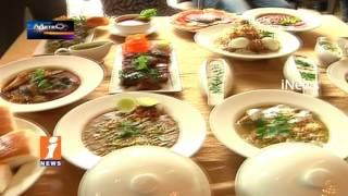 Nizami Food Festival In ManSarovar Hotel | Hyderabad | Metro Colours | iNews