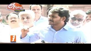 YS Jagan And Leader's Dilemma On Political Strategist Prashant Kishor | Loguttu | iNews
