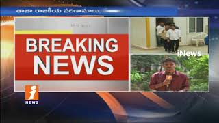 TTDP Politburo Meeting Lake View Guest House | To Discussion on Revanth Reddy Issue | iNews