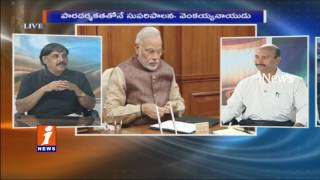 Modi on Corruption in Mann Ki Baat   News Watch(26-12-2016)   iNews