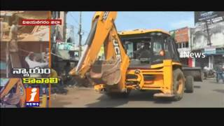 Vijayanagaram Small Business Owners Protest On Removals Their Shops | iNews