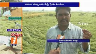 Farmers Struggles With Crop Loss Due To Heavy Rains In Nizamabad | iNews