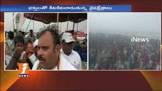 Devotees Take Holy Day In Sea At machilipatnam  On Occasion Of Karthika Masam | iNews