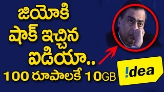 Idea 4G Internet Offer | Idea Counters Reliance Jio With 'Data Jackpot' Offer | Rectv India