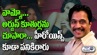 Tamil Actor Arjun with Wife and Daughter | Arjun Family Pics | Kollywood Families  | Top Telugu TV