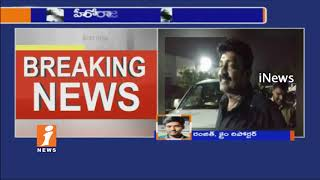 Hero Rajasekhar Car Meet with Accident on PV Express Highway | Hyderabad | iNews