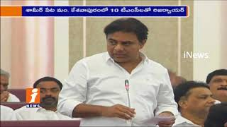 Minister KTR Speech On Drinking Water Supply In Telangana Legislative Council | iNews