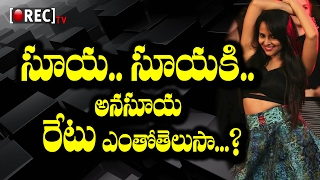 Anasuya Remuneration for Item Song in Winner movie l Latest telugu film news updates l RECTV INDIA