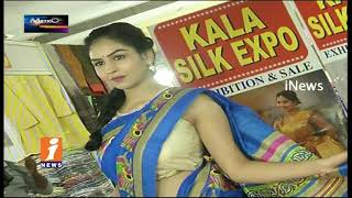 Kala Silk Expo Handloom Fashion Show Attracts People's In Hyderabad | Metro Colours | iNews