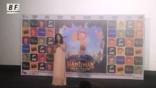 Urmila Martondkar First Apperience After Long Time - Hunuman Da Damdar Trailer - Full Speech