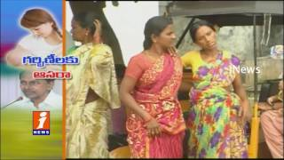Telangana Govt To Launches New Scheme For Pregnant Ladies | iNews