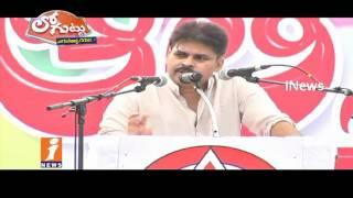 Why YSRCP Leaders Fears With Pawan Kalyan's Full Political Entry? | Loguttu | iNews