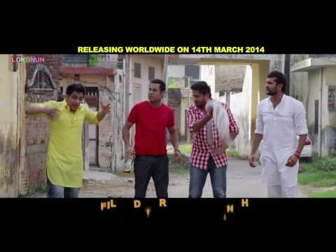 Makaan - Dialogue Promo - Mr & Mrs 420 - Binnu Dhillon - Babbal Rai - Punjabi Comedy 2014