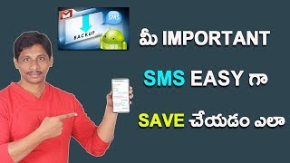 How to Backup your Important GF/BF SMS Very Easy  ||Telugu Tech Tuts