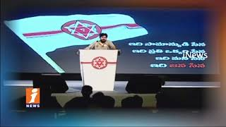 YSRCP Leaders Fears With Pawan kalyan Political Plans In AP | iNews