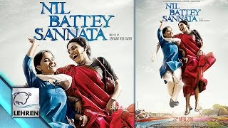'Nil Battey Sannata' OFFICIAL Poster Out   Swara Bhaskar