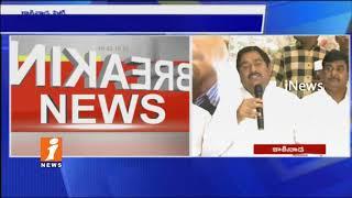 TDP Govt Failed To Develop Kakinada in 3 Years Of Rule | Dharmana Prasada Rao | iNews