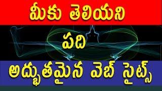 Ten Most Amazing usefull Websites You Didn't Know   Telugu Tech Tuts