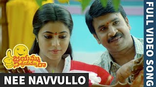 Jayammu Nischayammu Raa Full Video Songs - Nee Navvullo Full Video Song - Srinivas Reddy, Poorna