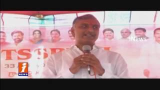 Harish Rao Starts Paddy, Corn Purchase Centers At Siddipet | iNews