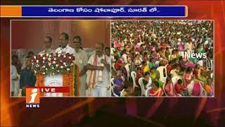 CM KCR Speech At Lay Foundation Stone For Kakatiya Mega Textile Park In Warangal | Part-1 | iNews