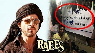 Shahrukh Khan's RAEES Dialogue INSPIRES A Cobbler - Koi Dhanda Chotta Nahi Hota