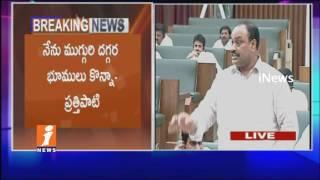 TDP Acham Naidu Questions YS Jagan over Prathipati Pulla Rao Challenges | AP Assembly | iNews