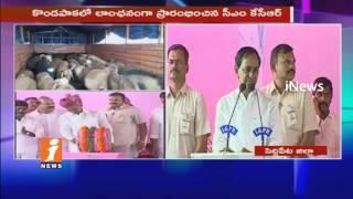 CM KCR Powerful Speech | Sheep Distribution Scheme Launch at Kondapaka | Siddepat | iNews