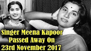 Singer Meena Kapoor Passed Away On 23rd November 2017 | Meena Kapoor Biography Hindi