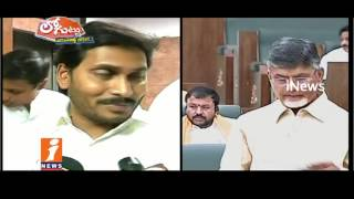 Why TDP All leaders Focus On Nandyal By Election? | Loguttu | iNews
