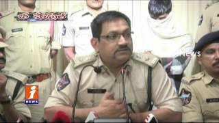 Police Arrest Chain Snatching Gang In Vizag | Be Careful | iNews